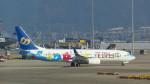 twinengineさんが、香港国際空港で撮影したマンダリン航空 737-8SHの航空フォト(写真)