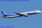 Chofu Spotter Ariaさんが、成田国際空港で撮影した全日空 777-381/ERの航空フォト(写真)