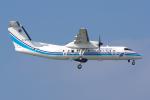 PASSENGERさんが、那覇空港で撮影した海上保安庁 DHC-8-315 Dash 8の航空フォト(写真)
