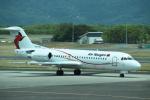 pepeA330さんが、ケアンズ空港で撮影したニューギニア航空 70の航空フォト(写真)