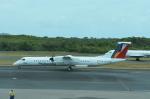 pepeA330さんが、ケアンズ空港で撮影したパル・エクスプレス DHC-8-402Q Dash 8の航空フォト(写真)