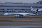 たなしんさんが、羽田空港で撮影したシンガポール航空 A350-941XWBの航空フォト(写真)