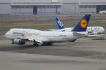 せぷてんばーさんが、羽田空港で撮影したルフトハンザドイツ航空 747-830の航空フォト(写真)