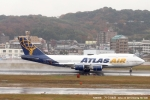 tabi0329さんが、福岡空港で撮影したアトラス航空 747-446の航空フォト(写真)