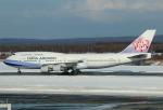 なごやんさんが、新千歳空港で撮影したチャイナエアライン 747-409の航空フォト(写真)