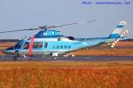 いおりさんが、山口宇部空港で撮影した広島県警察 A109E Powerの航空フォト(写真)