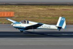 left eyeさんが、高松空港で撮影した個人所有 SF-25C Falkeの航空フォト(写真)