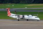 りんたろうさんが、ハンブルク空港で撮影したユーロロット DHC-8-402Q Dash 8の航空フォト(写真)
