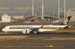 とらとらさんが、羽田空港で撮影したシンガポール航空 A350-941XWBの航空フォト(写真)