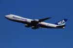 twining07さんが、成田国際空港で撮影した日本貨物航空 747-8KZF/SCDの航空フォト(写真)