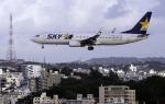 planetさんが、那覇空港で撮影したスカイマーク 737-81Dの航空フォト(写真)