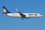 PASSENGERさんが、那覇空港で撮影したスカイマーク 737-86Nの航空フォト(写真)