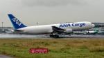 2wmさんが、台湾桃園国際空港で撮影した全日空 767-381Fの航空フォト(写真)