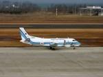 よんすけさんが、新潟空港で撮影した海上保安庁 340B/Plus SAR-200の航空フォト(写真)
