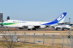 Timothyさんが、成田国際空港で撮影した日本貨物航空 747-4KZF/SCDの航空フォト(写真)