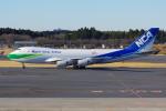 PASSENGERさんが、成田国際空港で撮影した日本貨物航空 747-4KZF/SCDの航空フォト(写真)