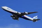 Espace77さんが、成田国際空港で撮影した日本貨物航空 747-8KZF/SCDの航空フォト(写真)