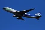 twining07さんが、成田国際空港で撮影した日本貨物航空 747-4KZF/SCDの航空フォト(写真)
