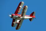 なごやんさんが、名古屋飛行場で撮影した個人所有 S-2B Specialの航空フォト(写真)