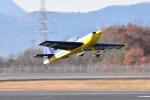 turenoアカクロさんが、高松空港で撮影したWPコンペティション・アエロバティック・チーム EA-300Lの航空フォト(写真)