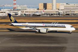 Echo-Kiloさんが、羽田空港で撮影したシンガポール航空 A350-941XWBの航空フォト(写真)