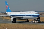 kansai-spotterさんが、フランクフルト国際空港で撮影した中国南方航空 A330-223の航空フォト(写真)