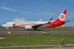 JRF spotterさんが、ホノルル国際空港で撮影した福州航空 737-84Pの航空フォト(写真)
