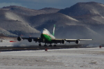 函館空港 - Hakodate Airport [HKD/RJCH]で撮影されたエバー航空 - Eva Airways [BR/EVA]の航空機写真