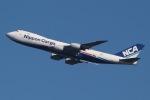 じゃがさんが、成田国際空港で撮影した日本貨物航空 747-8KZF/SCDの航空フォト(写真)