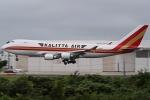 じゃがさんが、成田国際空港で撮影したカリッタ エア 747-481F/SCDの航空フォト(写真)