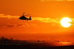 熊本空港 - Kumamoto Airport [KMJ/RJFT]で撮影された熊本県防災消防航空隊 - Kumamoto Fire Fighting Disaster Prevention Air Corpsの航空機写真
