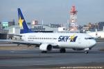 tabi0329さんが、福岡空港で撮影したスカイマーク 737-8HXの航空フォト(写真)