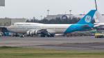 2wmさんが、台湾桃園国際空港で撮影したゼネラル・エレクトリック 747-446の航空フォト(写真)