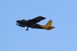 OIT_ぐっちさんが、大分空港で撮影した新日本航空 BN-2B-20 Islanderの航空フォト(写真)