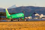 ヶローさんが、松本空港で撮影したフジドリームエアラインズ ERJ-170-200 (ERJ-175STD)の航空フォト(写真)