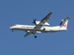 うすさんが、伊丹空港で撮影した日本エアコミューター DHC-8-402Q Dash 8の航空フォト(写真)