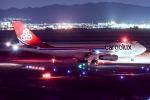 JA8961RJOOさんが、関西国際空港で撮影したカーゴルクス 747-4R7F/SCDの航空フォト(写真)