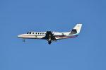 ポン太さんが、羽田空港で撮影した朝日新聞社 560 Citation Encoreの航空フォト(写真)