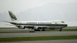 planetさんが、香港国際空港で撮影したエバーグリーン航空 747-273Cの航空フォト(写真)