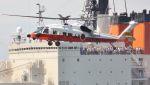 こびとさんさんが、横須賀基地で撮影した海上自衛隊 UH-60Jの航空フォト(写真)