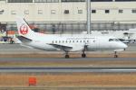 セブンさんが、伊丹空港で撮影した日本エアコミューター 340Bの航空フォト(写真)