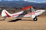 アボさんが、韮崎滑空場で撮影した日本航空学園 A-1 Huskyの航空フォト(写真)