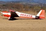 アボさんが、韮崎滑空場で撮影した日本航空学園 SF-25C Falkeの航空フォト(写真)