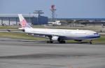 B737-781さんが、那覇空港で撮影したチャイナエアライン A330-302の航空フォト(写真)