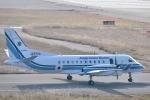 ジャコビさんが、関西国際空港で撮影した海上保安庁 340B/Plus SAR-200の航空フォト(写真)