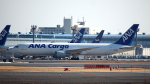 captain_uzさんが、成田国際空港で撮影した全日空 767-381/ER(BCF)の航空フォト(写真)