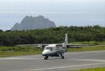 孤独部部長さんが、神津島空港で撮影した新中央航空 228-212の航空フォト(写真)