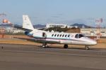 ショウさんが、名古屋飛行場で撮影した朝日新聞社 560 Citation Encoreの航空フォト(写真)