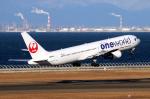 なごやんさんが、中部国際空港で撮影した日本航空 767-346/ERの航空フォト(写真)