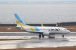 Semirapidさんが、中部国際空港で撮影したAIR DO 737-781の航空フォト(写真)